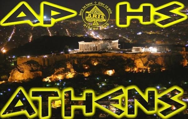 Ανακοίνωση του Aris Athens Club για τελικό στο Ηράκλειο: «Μόνο στο μυαλό σας!»