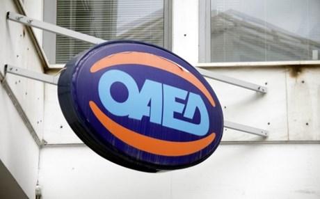 ΟΑΕΔ: Από τη Δευτέρα οι αιτήσεις για επανένταξη 10.000 ανέργων στην αγορά εργασίας
