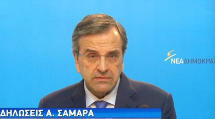 Σαμαράς: Παραιτούμαι από την ηγεσία της ΝΔ
