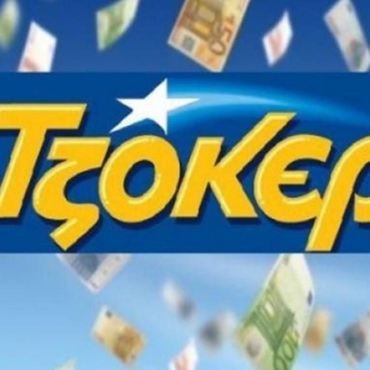 Τζόκερ: Δύο τυχεροί μοιράζονται τα 2,45 εκατ.ευρώ
