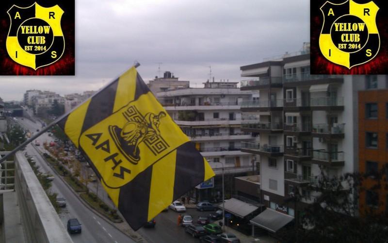 """ARIS Yellow Club: """"Διαρκείας σε ποδόσφαιρο και μπάσκετ ..."""