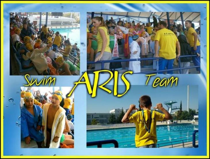 «Κιτρινόμαυρο» χρώμα στη «Γιορτή του Κολυμβητή»