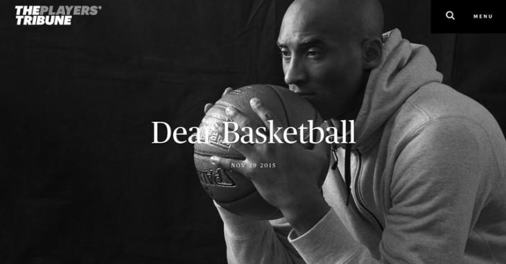Το γράμμα αποχώρησης «Dear Basketball» του Μπράιαντ γίνεται ταινία!