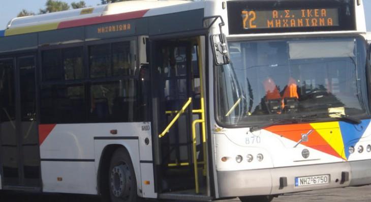 Θεσσαλονίκη: Χρειάζεσαι ομπρέλα και μέσα στο λεωφορείο!