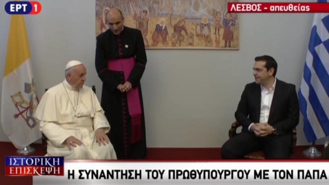 pope-lesvos10