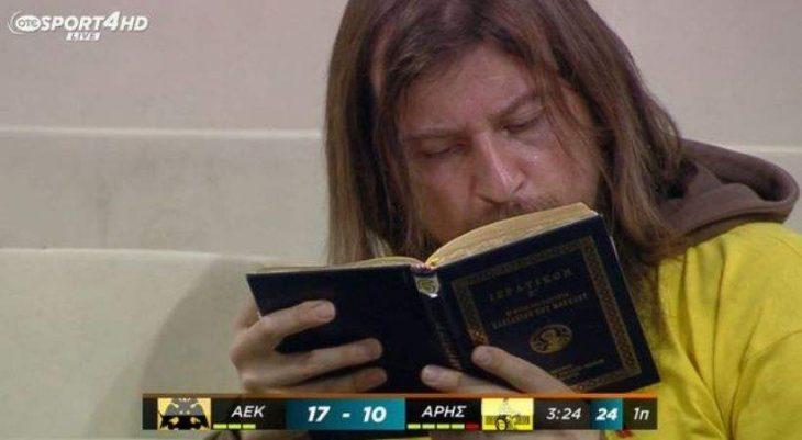 Το είδαμε κι αυτό: Διάβαζε στο ΟΑΚΑ τη… Θεία Λειτουργία! (photo)