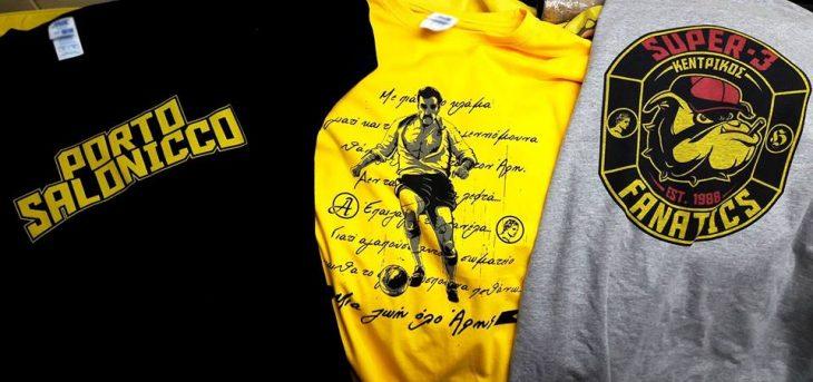 Νέες συλλεκτικές μπλούζες με τον Αλεξιάδη από τον Super3 (photos)