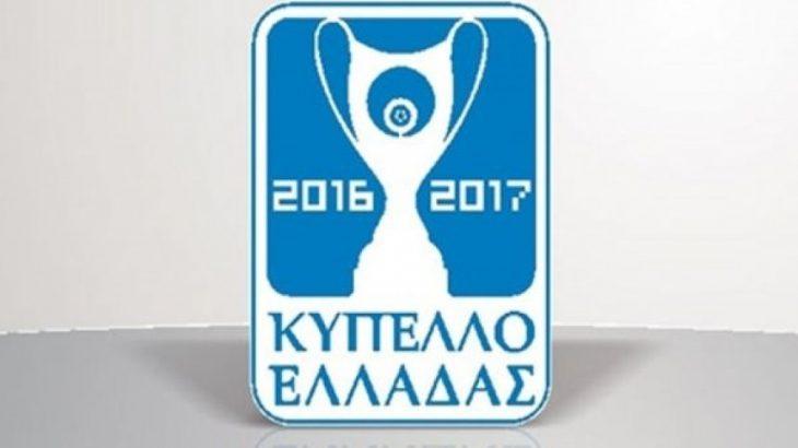 Ορατός αποκλεισμός για Παναθηναϊκό – Το πανόραμα του Κυπέλλου Ελλάδας – Αποτελέσματα, σκορ, βαθμολογίες