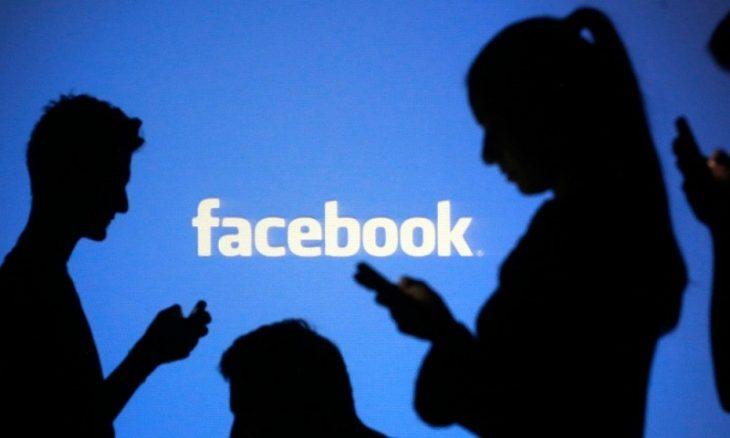 Ο νέος ιός που αναστατώνει το Facebook