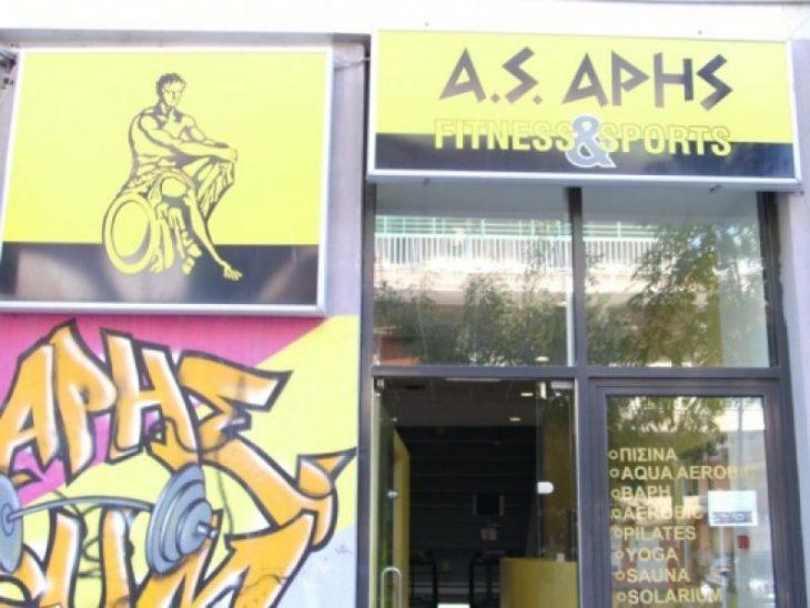 Γυμνάσου στο Κλεάνθης Βικελίδης! Προγράμματα ARIS FITNESS AND SPORTS