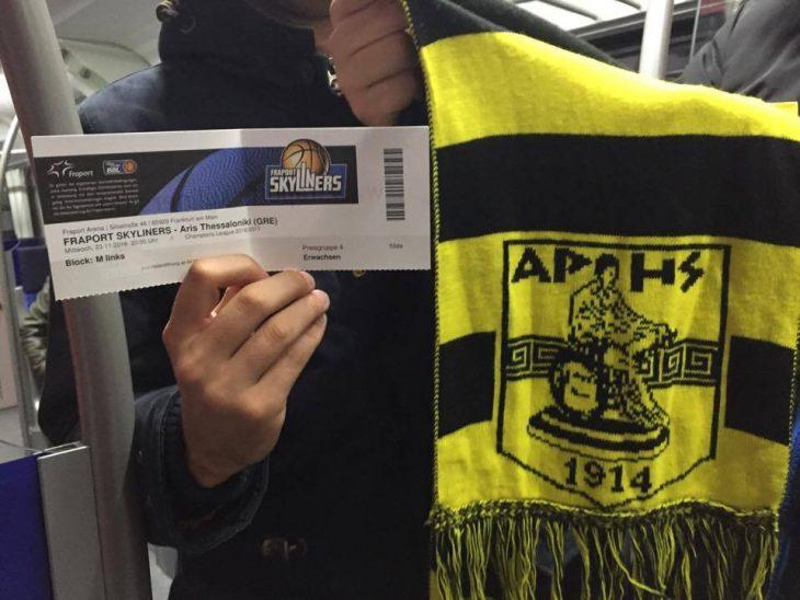 Εισιτήριο, κασκόλ και… γήπεδο! Κιτρινίζει και η Φρανκφούρτη (photo)