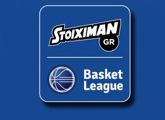 Το σημερινό πρόγραμμα της Stoiximan.gr Basket League
