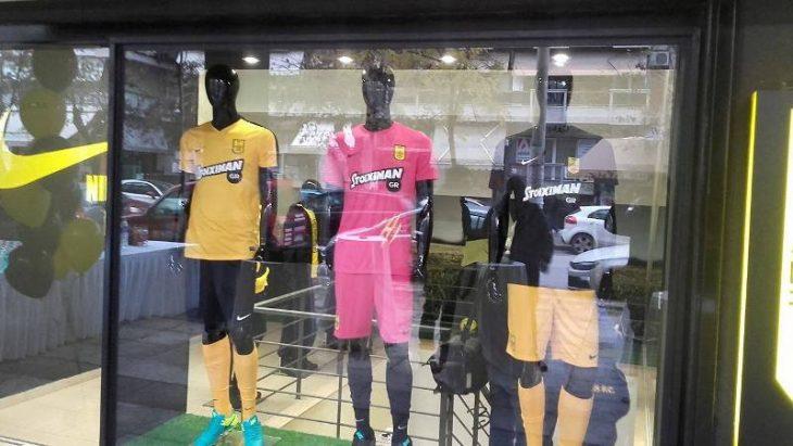 Η διαδικτυακή «στέγη» της Aris FC Boutique