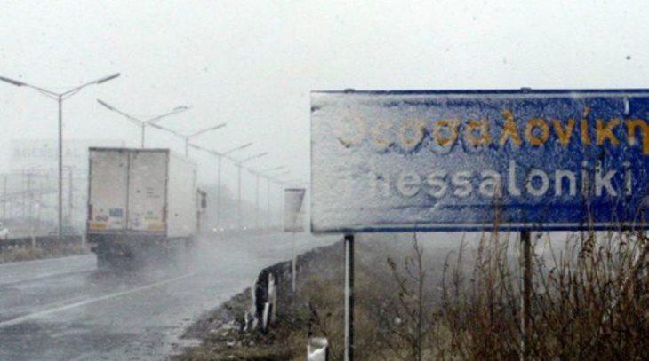 Θεσσαλονίκη: Παρήγγειλαν αλάτι από Τυνησία, Αίγυπτο και άλλες χώρες της Αφρικής