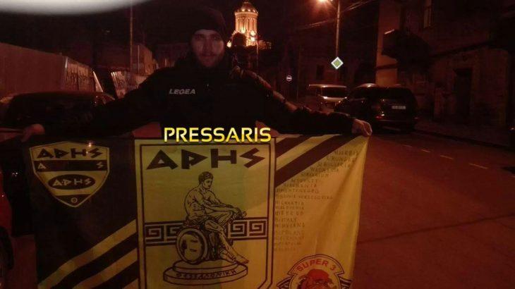 «Χτύπησε» και στην Τυφλίδα ο οπαδός που γυρίζει την Ευρώπη με μια σημαία του Άρη! (photo)