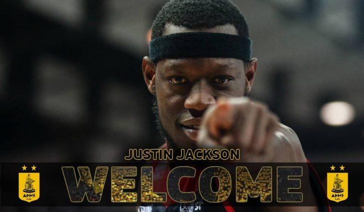 Ο Άρης ανακοίνωσε την απόκτηση του Τζάστιν Τζάκσον!