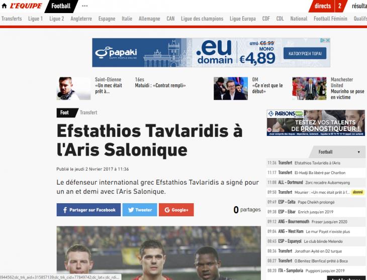 Η «L' Equipe» για τη μεταγραφή του Ταυλαρίδη στον Άρη (photo)