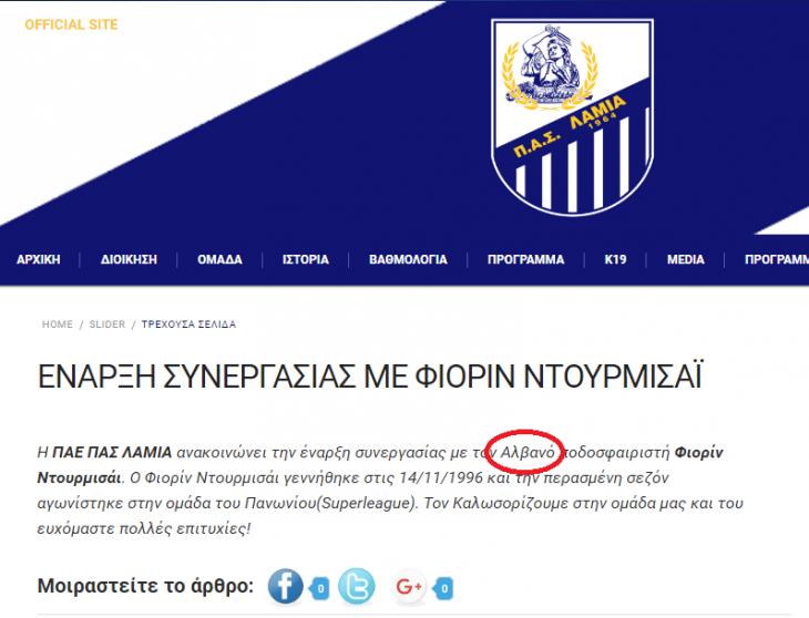 Όταν η Λαμία ανακοίνωνε επίσημα ως Αλβανό τον Ντουρμισάι (photo)