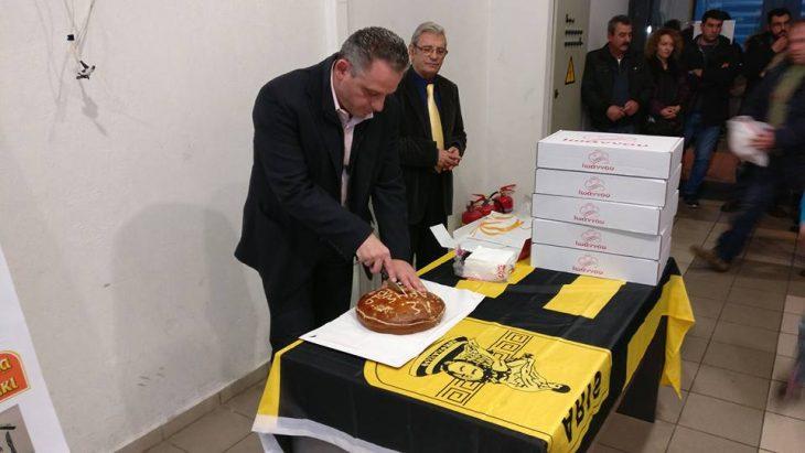 Μήνυμα επανεκκίνησης του κιτρινόμαυρου πόλο στην κοπή πίτας (photos)
