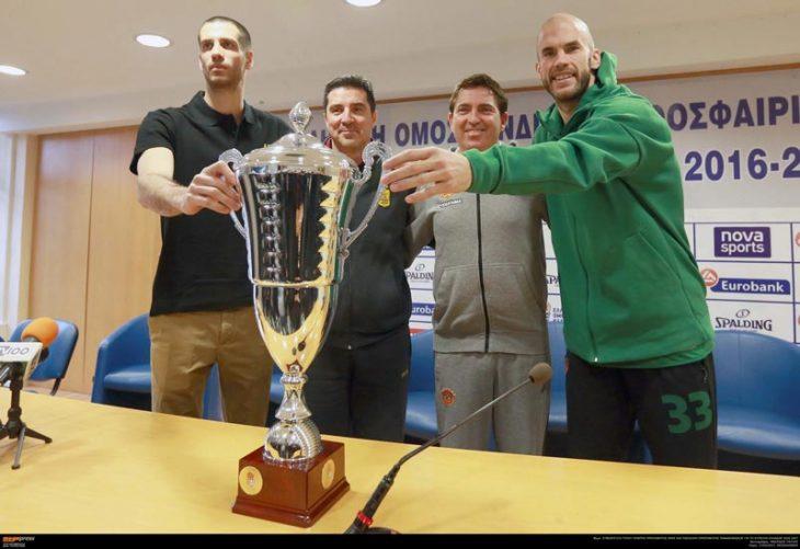 Πρόβα… Κυπέλλου από προπονητές και αρχηγούς (videos + photos)