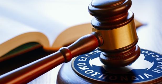 Ενημερώθηκε ο Καρυπίδης, ενεργοποιείται νομικά ο Άρης, κλειστά χαρτιά ενόψει ΕΠΟ