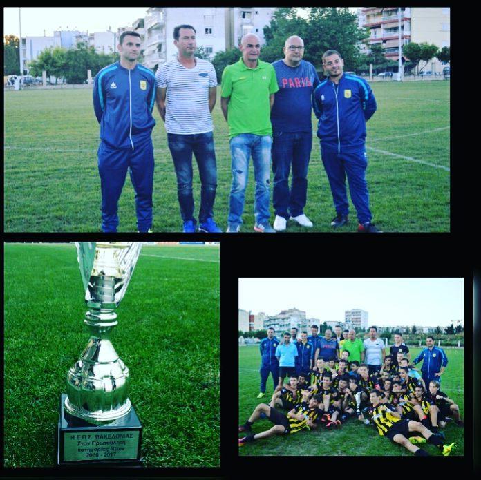 «Αρης 2001-πρωτάθλημα-οικογένεια» (photo)