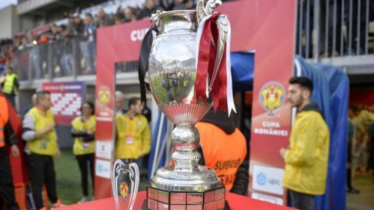 Γκάφα στο κύπελλο Ρουμανίας: άλλη ομάδα το κατέκτησε, άλλη έγραψαν στο τρόπαιο!