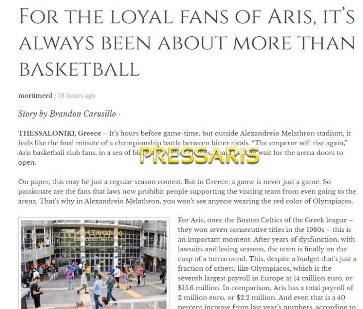 Ύμνοι των Αμερικάνων: «Άρης, οι Μπόστον Σέλτικς της… Ελλάδας, είναι κάτι παραπάνω από μπάσκετ»!