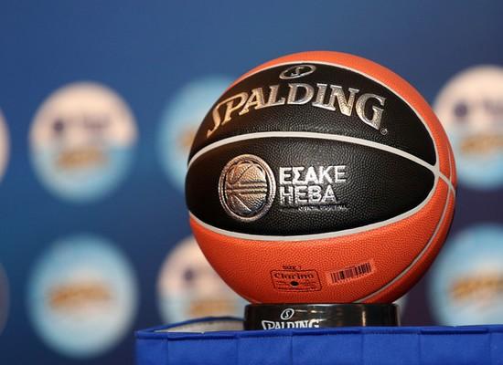 «Κληρώνει» την Τρίτη για την Α1 μπάσκετ, κάλυψη live της εκδήλωσης