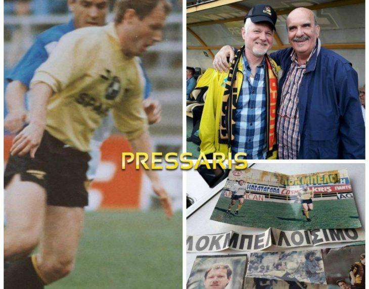Η έκπληξη με την «κιβωτό» των αναμνήσεων του Λεκμπέλο και ο φίλος από τα παλιά (photos)