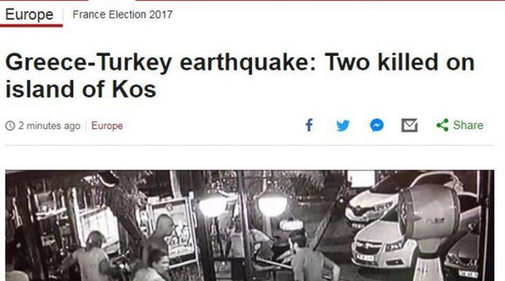Το γύρο του κόσμου κάνει η είδηση για τον φονικό σεισμό στην Κω (photos)