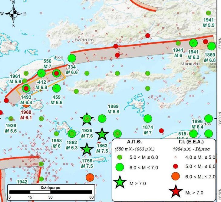 Σεισμός στην Κω: Ποιο είναι το ρήγμα που προκάλεσε τη φονική σεισμική δόνηση (photo)