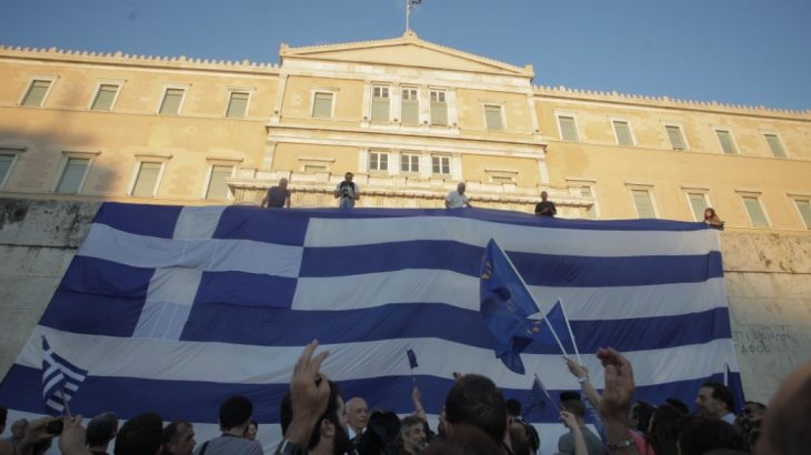 New York Times: Η έκδοση ομολόγου είναι απλά το πρώτο βήμα για την Ελλάδα