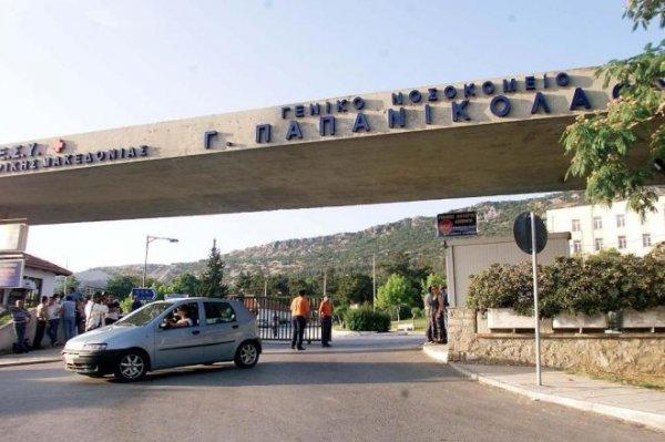 Πανελλήνιο σοκ για το τροχαίο με τους τρεις νεκρούς στη Θεσσαλονίκη