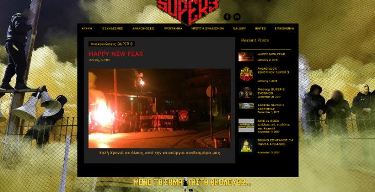 Νέο look στο σάιτ του Super 3 και ευχές: «Happy new… fear» (photo)