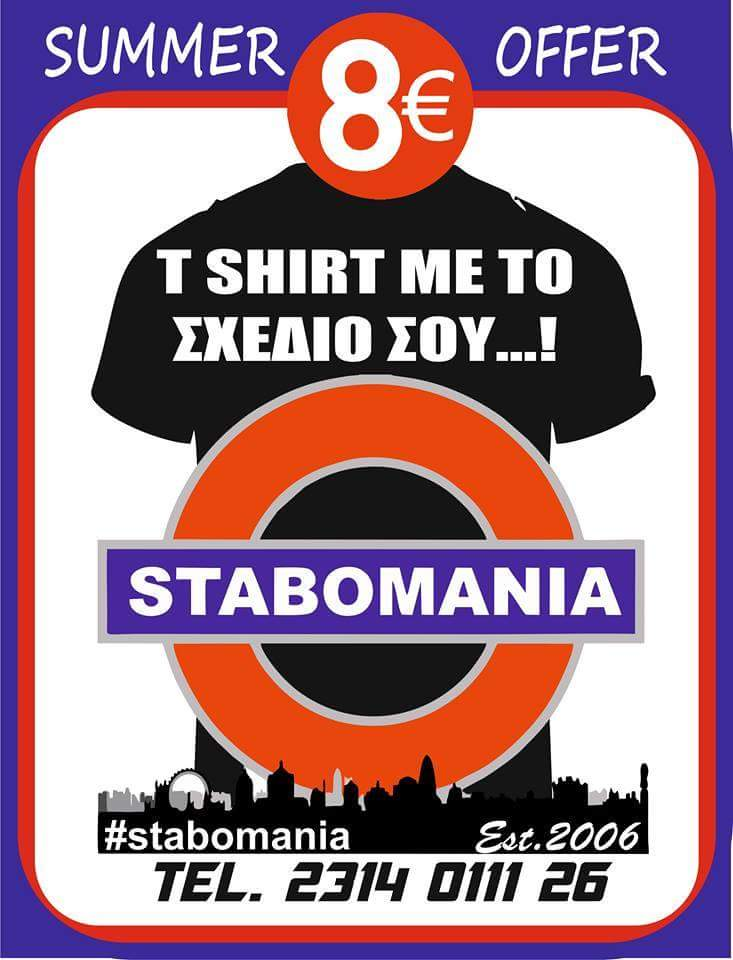 stabomania