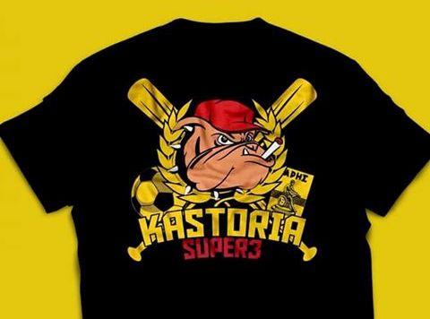 00768cf85afc Τα νέα μπλουζάκια του Super 3 Καστοριάς