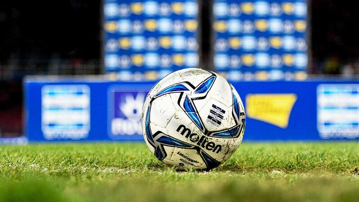 Super League: Το πρόγραμμα της 3ης αγωνιστικής - NOTOSPORT